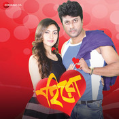 Hero Dev Sen Full Mp3 Song
