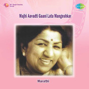 Majhi Aavadti Gaani Lata Mangeshkar Marathi Songs
