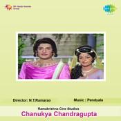 Chanukya Chandragupta Songs