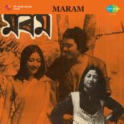Marom Songs