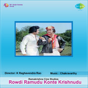 Rowdi Ramudu Konte Krishnudu Songs
