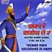 Panth Diyan Gunjan Song