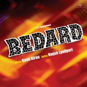Bedard Songs