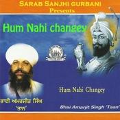 Rehani Rehey Soi Sikh Mera Song