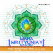 Maha Mrityunjaya Mantra 108 Times Mp3 Song Download Maha Mrityunjay