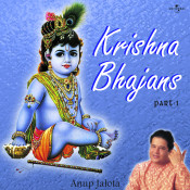 Krishna Bhajans Vol. 1 Songs