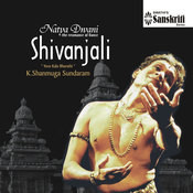 Pushpanjali - Gambira Nattai - Adi Song