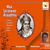 Saraswati Chalisa Song