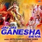 Jai Jai Ganesha Deva Song