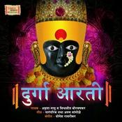 Durga Aarti Song