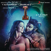 I - Manoharudu (Original Motion Picture Soundtrack) Songs