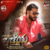 Odeya Arjun Janya Full Mp3 Song