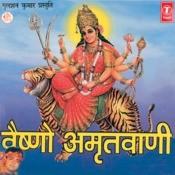 Vaishno Amritwani Songs