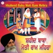 Shaheed Baba Moti Ram Mehra Songs