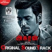 Asuran Full Mp3 Song Download Masstamilan | Baixar Musica