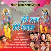 Mere Ram Mere Shyam Songs