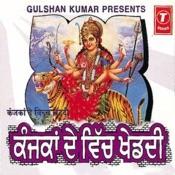 Kanjkan De Vich Kheddi Songs