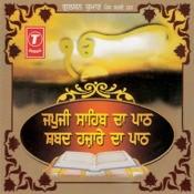 Japji Sahib Da Paath Shabad Hazare Da Paath Songs