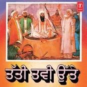 Datiya Veer Vichore Song