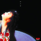 Back To Black Series Cally Kwong Songs
