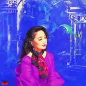 Btb Yi Lu Qing Si Songs
