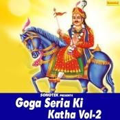 Goga Serial Ki Katha Part 1 Song