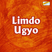 Aayo Aayo Ashadh Mahino Song