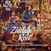 Koi Jaane Na Songs