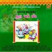 Gujarati Folk Music - Duhas And Chhands Songs