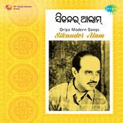 Oriya Modern Songs By Sikandar Alam Songs