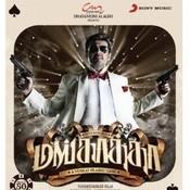 Balle Lakka MP3 Song Download- Mankatha Balle Lakka Tamil