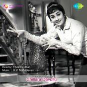 Chillara Devullu Songs
