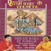 Shyam Baba Ke Darbaar Songs