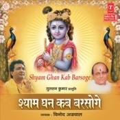 Shyam Ghan Kab Barsoge Songs