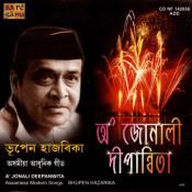 A Jonali Dipanwita - Bhupen Hazarika Songs