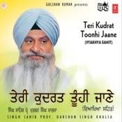 Teri Kudrat Tu Hi Jaane Songs