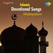 Muslim Songs Malayalam Songs