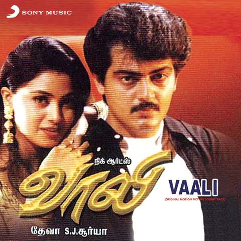 hariharan tamil songs download masstamilan