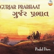 Gurjar Prabhaat Songs