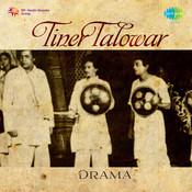 Tiner Talowar Drama Songs