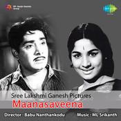 Manasa Veena Tlg Songs