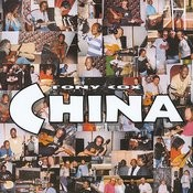 China Songs