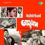Ashirbad Songs