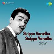 Sirippu Varudhu Sisippu Varudhu Tml Ver Songs