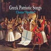 Greek Patriotic Songs Songs