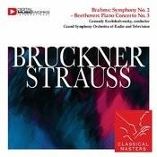 Bruckner: Symphony No. 3, Strauss: Serenade For 13 Wind Instruments Songs
