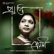 Prapti Songs