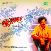 Shudhu Tomake - Modern Songs By Tapan Sinha Songs