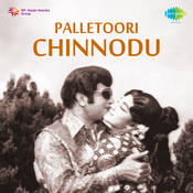 Palletoori Chonnodu Songs