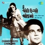 Chando Ugyo Chawkma Songs